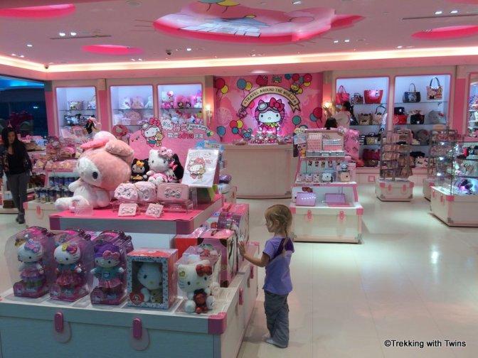 Hello Kitty store on the way to Boracay.