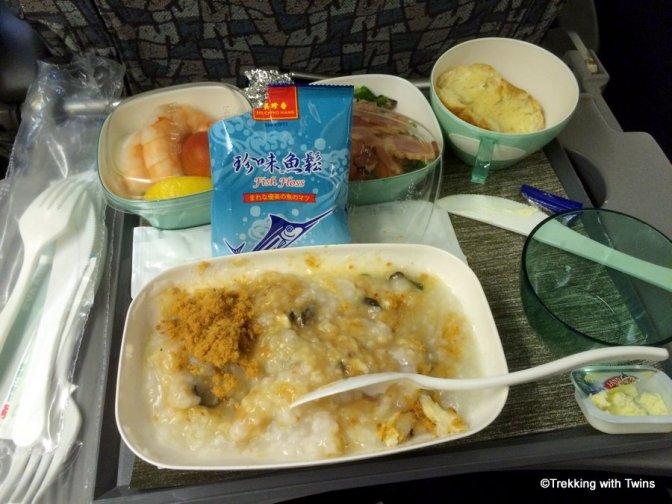 "Chicken porridge with ""Fish Floss"" seasoning."
